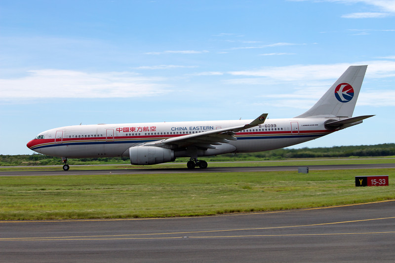 B-6099 CHINA EASTERN A330-200