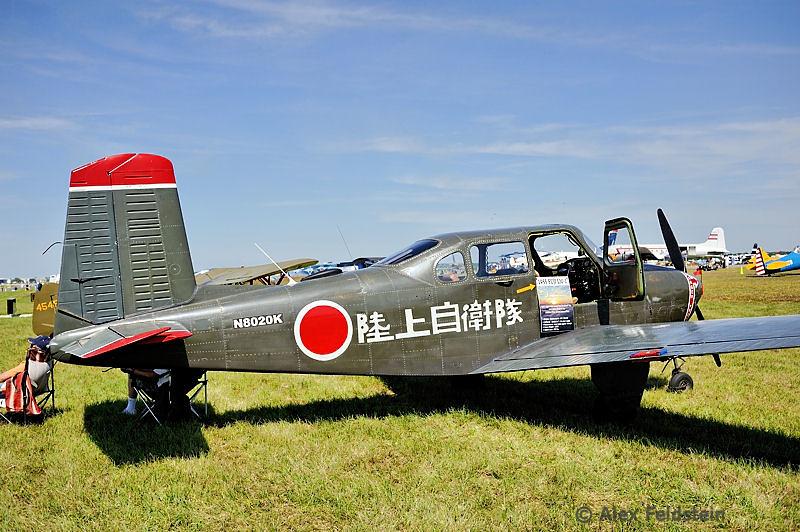 1955 Fuji LM-1