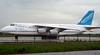Antonov Airlines An-124, UR-82072  <br /> By Callum Devine.