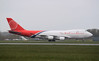 Air Cargo Global, 747-400F, OM-ACA<br /> By Graham Miller.