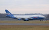 Silk Way Airlines 747-4R7F 4K-SW008<br /> By Jim Calow.