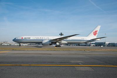 B-2090