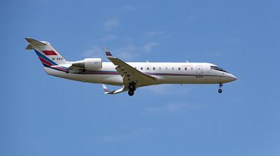 B-4011  CHINA UNITED AIRLINES CRJ-200