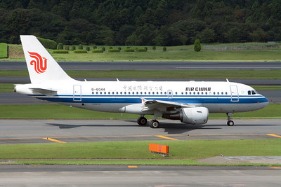 Air China Airbus A319-100 B-6044