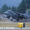 Harrier jet- vertical takeoff