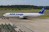 JA601F ANA CARGO B767-300F