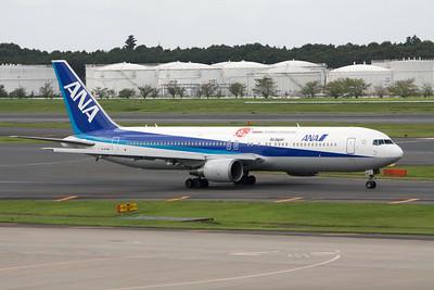 All Nippon Airways Boeing 767-300 JA613A