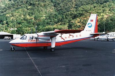 B-2445 AIR CHINA  B747-400