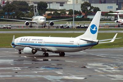 B-5535 XIAMEN AIRLINES  B737-800
