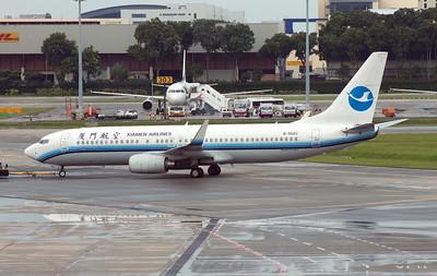 B-5602 XIAMEN AIRLINES B737-800