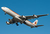 A lesser known flight for BOS, Iberia's A340 is on final to 27.