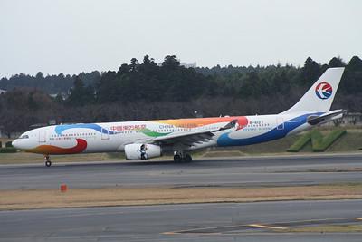 B-6127 CHINA EASTERN A330-300