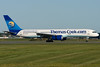 Thomas Cook 757 slowing down after landing on runway 24R at Montreal.