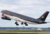 Royal Jordanian A340 lifts up from 24L at Montreal.