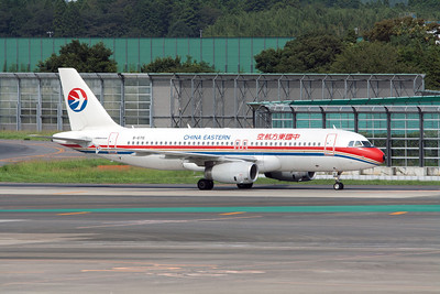 China Eastern Airlines Airbus A320-200 B-6716