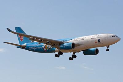 China Southern Airbus A330-200 B-6057