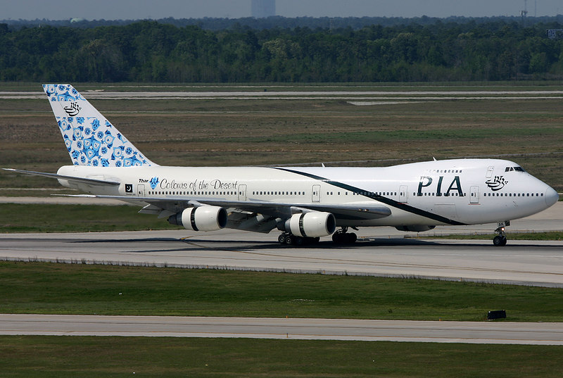 Pakistan Airlines Flight 719 from Manchester.  This is the first time PIA has brought a 747 to IAH!