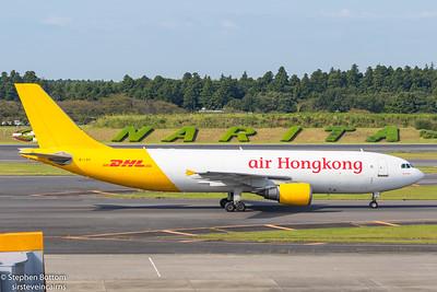B-LDG AIR HONG KONG A300-600