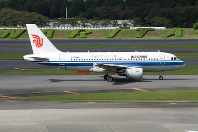 Air China Airbus A319-100 B-6044