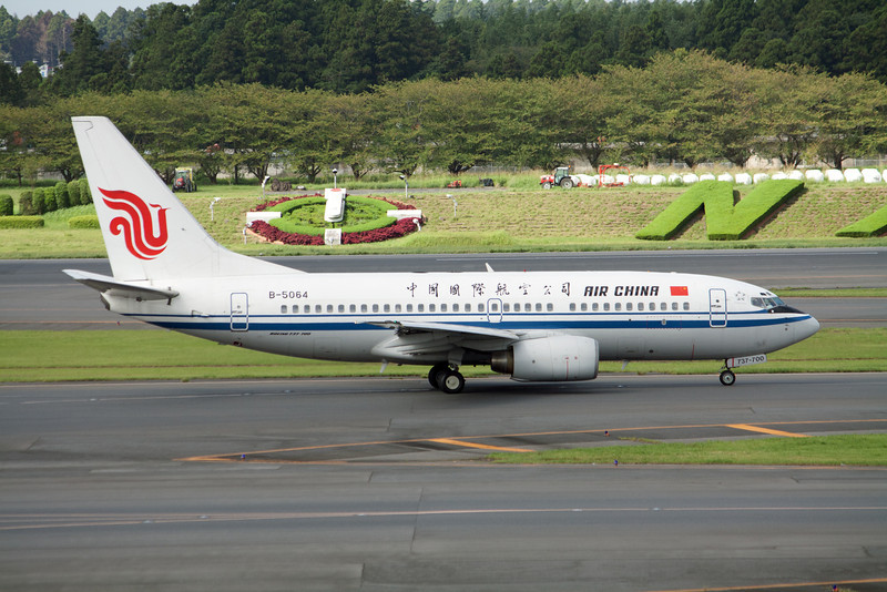 Air China Boeing 737-700 B-5064
