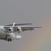 Air France Rainbow