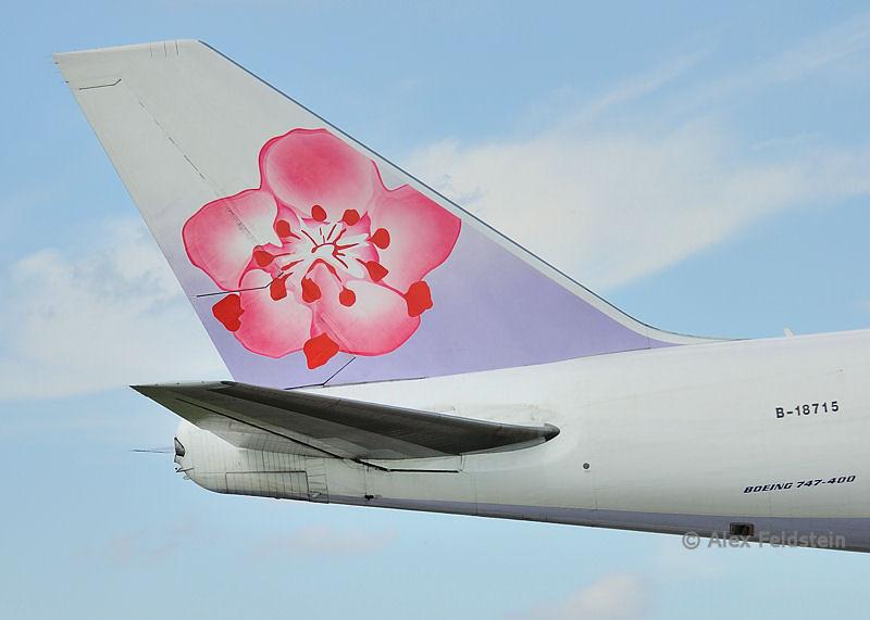 China Cargo Boeing 747