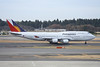 RP-C8168 PHILIPPINES 747-400