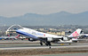 B-18715<br /> China Airlines Cargo  Boeing 747-409F rotates off 25L at LAX