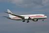 A6-PFC. Boeing 787-8 Dreamliner. Abu Dhabi Amiri Flight. Prestwick. 180816.