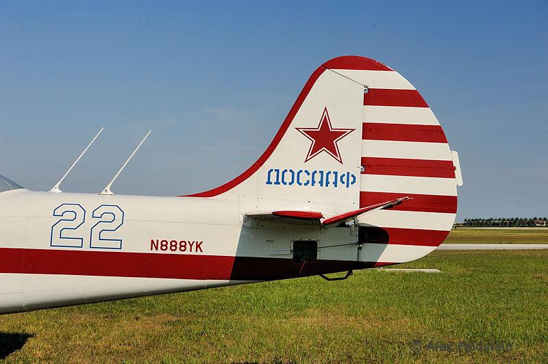1995 Yakovlev YAK 52