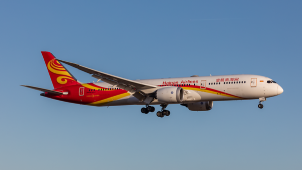 B-1539. Boeing 787-9 Dreamliner. Hainan Airlines. Los Angeles. 200519.