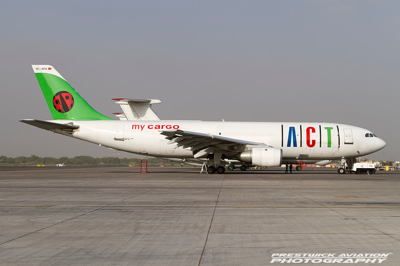 TC-ACU. Airbus A300B4-203F. ACT Airlines. Sharjah. 280110.
