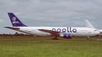 F-WHPK. Airbus A300B4-203. Apollo Airlines. Bristol Filton. May. 1999.