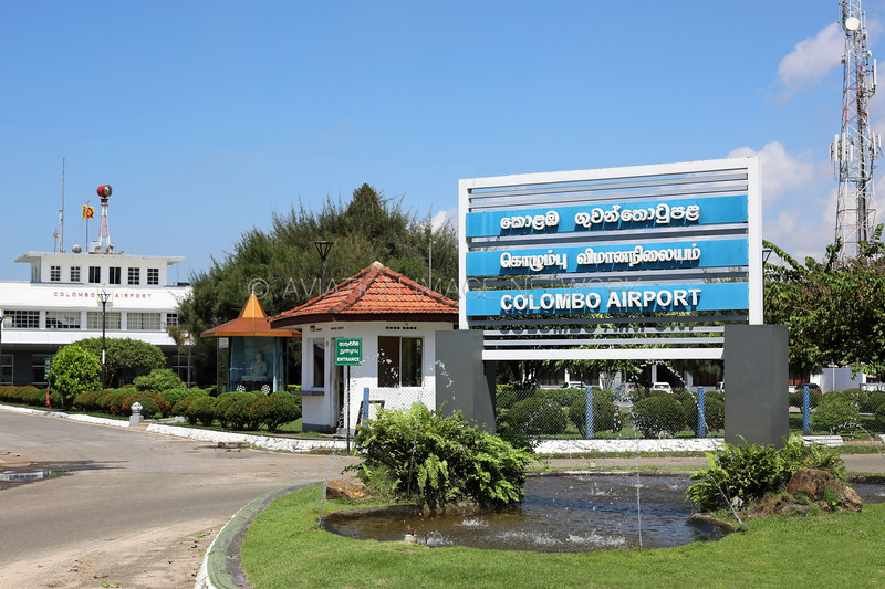 Colombo Ratmalana Airport Terminal