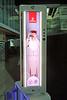 Emirates Terminal 3 Business Class Lounge Biometric Gate