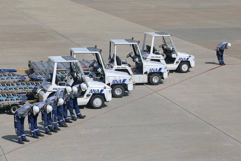 Fukuoka International Airport Ground Crew
