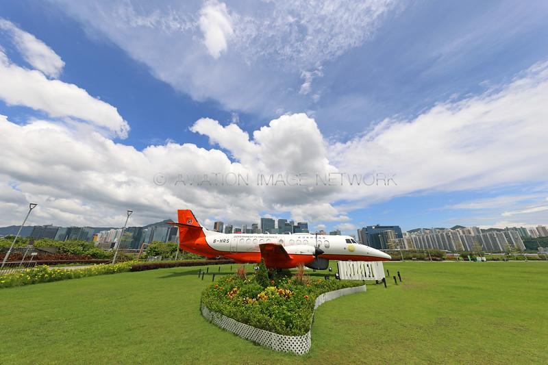 Kai Tak Runway Park | Former HKG Airport