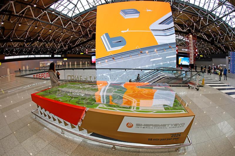 Moscow Sheremetyevo International Airport Terminal B