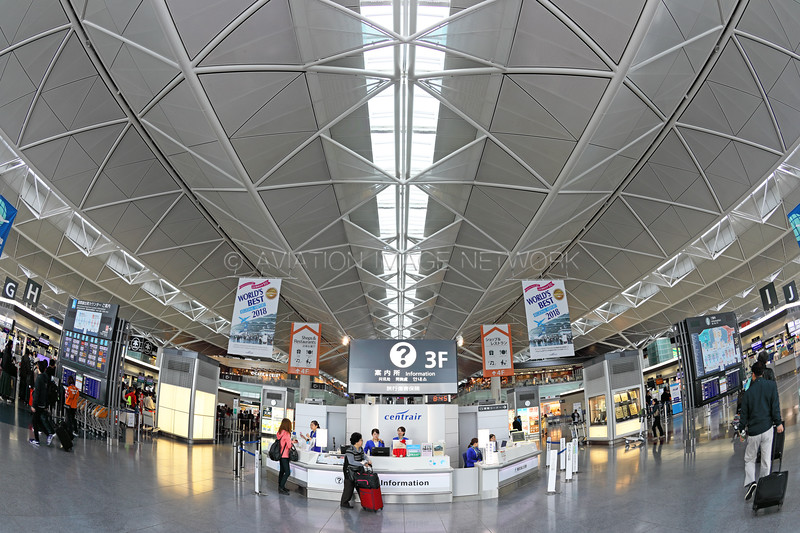 Nagoya Chubu Centrair International Airport