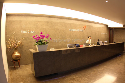 Asiana Airlines First & Business Class Lounge