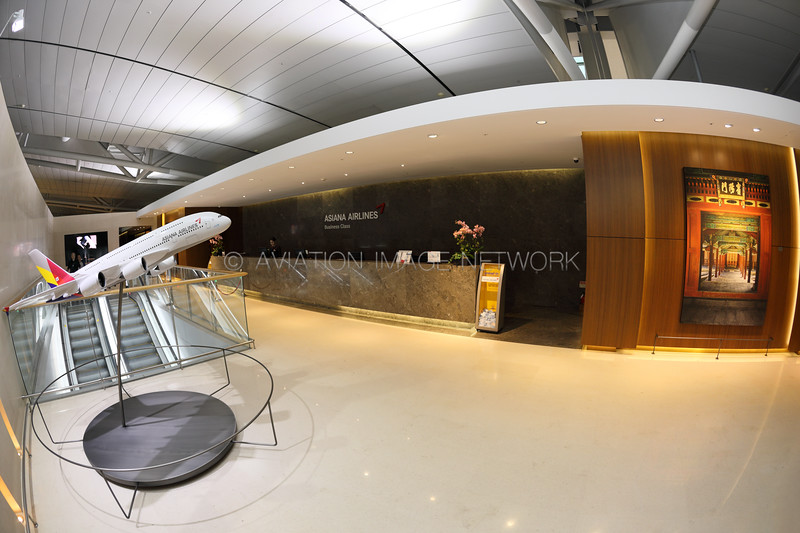 Asiana Airlines Business Class Lounge