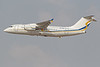 UR-NTN | Antonov An-158 | Antonov Airlines