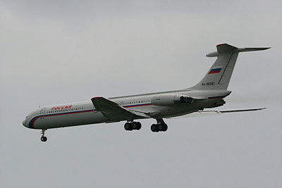 Russian State Transport Co Ilyushin IL-62M, RA-86561, Pittsburgh, PA. 9-24-09