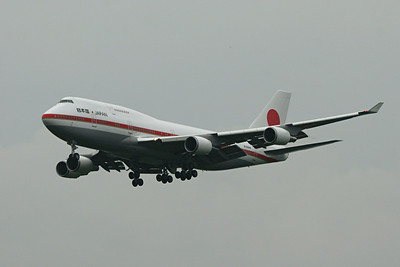 Japanese Air Force B-747-47C, 20-1002, Pittsburgh, PA. 9-24-09