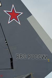 Salon du Bourget 2013. Le Sukhoi 35 est déplacé en préparation de son vol de l'après-midi.