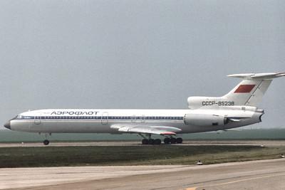 Tupolev 154B CCCP-85238 au Havre (LFOH) le 20 mai 1978. Minolta SRT-101, objectif Rokkor 1:5,6 300mm.