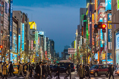 Chuo-Dori at night