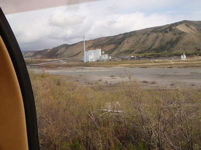 Train to Denali: manufacturing plant