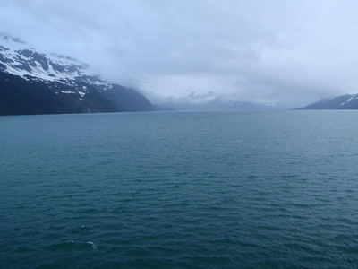 College Fjord scenic view