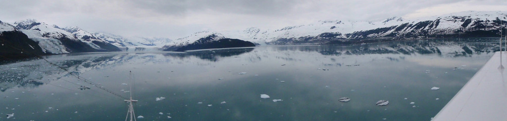 College Fjord scenic view: panoramic